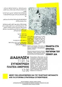 antifa affisch